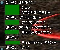 09112404.jpg