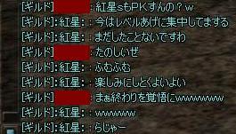 09120801.jpg