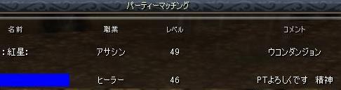 09122001.jpg
