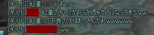 09122101.jpg