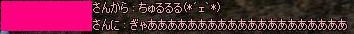 09122305.jpg