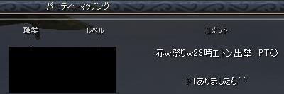 09122601x.jpg