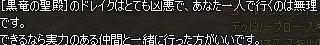 09122802.jpg