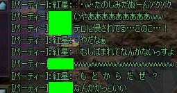 10010402.jpg
