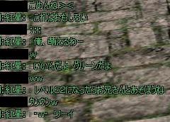 10011301.jpg