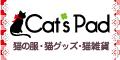 Cat's Pad