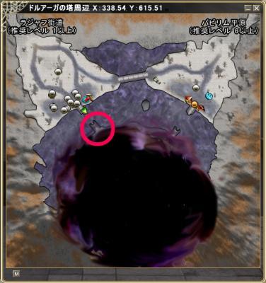 ドルアーガの塔周辺地図