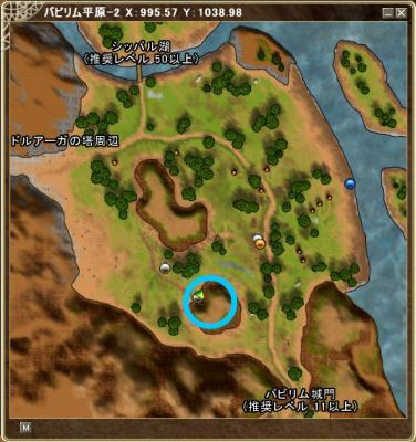 バビリム平原地図