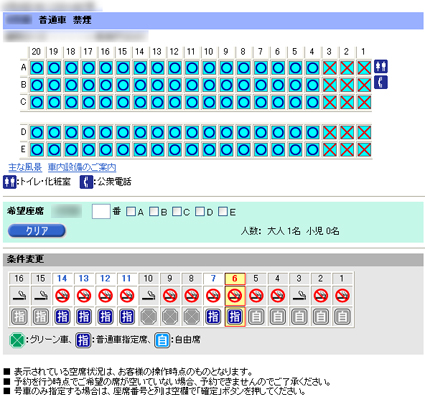 090329_EXyoyaku_1.jpg