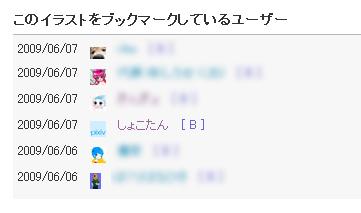090607_shoko.jpg