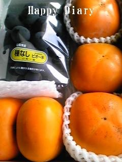 山梨の柿とピオーネ