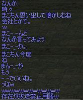 20041128002338.jpg