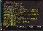 20041217025051s.jpg