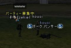 20041230133927.jpg