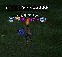 20041230134645.jpg