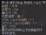 20050111074309.jpg