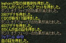 20050111074622.jpg