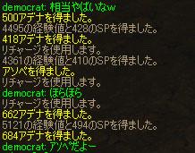 20050111074822.jpg