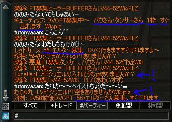 20050117025757.jpg