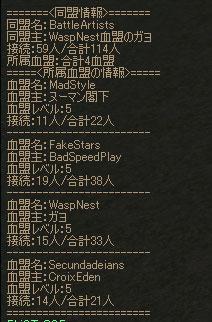 20050124031940.jpg