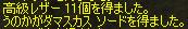 20050207073612.jpg
