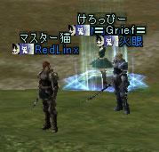 20050214031149.jpg