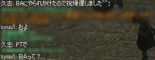 20050214031212.jpg