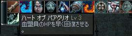 20050214033456.jpg