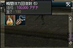 20050214034406.jpg