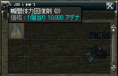 20050214034412.jpg