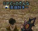 20050221030917.jpg