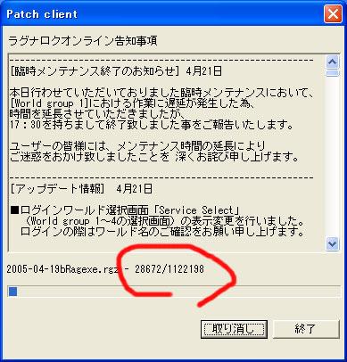 20050421220325s.jpg