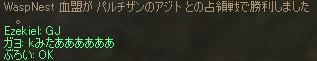 Shot00004.jpg
