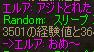 Shot04171.jpg