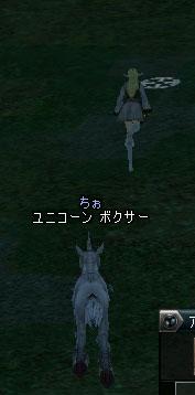 Shot04180.jpg