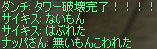 Shot04205.jpg