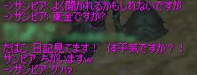 Shot04243.jpg