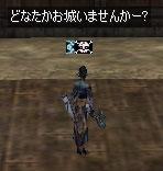 Shot04280.jpg