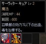 Shot04346.jpg