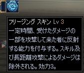 Shot04350.jpg