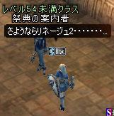 Shot04368.jpg