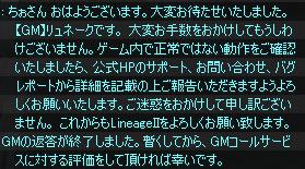 Shot04372.jpg