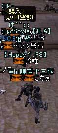 Shot04468.jpg