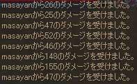Shot04483.jpg