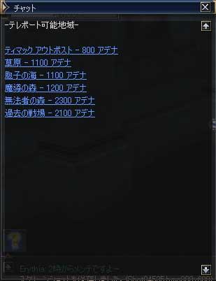 Shot04536.jpg