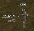 Shot04724.jpg