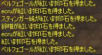 Shot04835.jpg