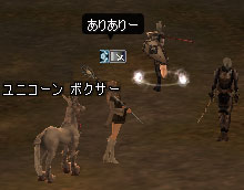 Shot04867.jpg