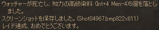 Shot04968.jpg