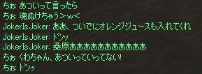 Shot05126.jpg